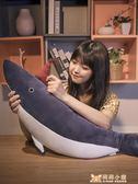 玩偶 最大款式毛絨玩具毛絨玩具恐龍大象公仔女生抱著睡覺的娃娃可愛 超萌搞怪韓國枕 DF免運