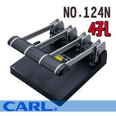 【西瓜籽】日本 CARL NO.124N 四孔重型打孔機 (NO.124/打孔器/打洞機)