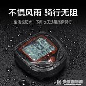 永久山地自行車碼表騎行中文防水測速器里程表踏頻器有線邁速表  快意購物網