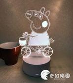 創意夢幻3d臺燈插電臥室床頭燈led小夜燈嬰兒喂奶燈迷你生日禮物-奇幻樂園