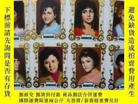二手書博民逛書店罕見1980年中外影視演員年曆片8張(陳沖、向梅、石慧、山谷圭子
