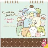 Hamee 日本正版 San-X 角落生物 2019年桌曆 月曆 年曆 行事曆 恐龍 炸蝦 (大集合) CD33001