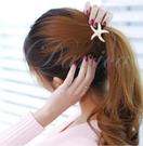 髮飾 現貨 韓國熱賣時尚百搭金屬感海星髮...