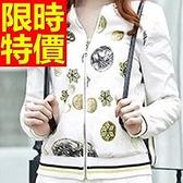 棒球外套女夾克-保暖棉質知性隨性明星同款韓系熱銷焦點3色59h130[巴黎精品]