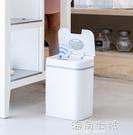 智能垃圾桶感應式家用客廳廚房衛生間創意自動帶蓋電動垃圾桶大號 快速出货『美鞋公社』