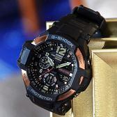 【人文行旅】G-SHOCK | GA-1100RG-1ADR 數位羅盤飛行錶