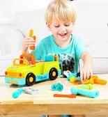 匯樂789電動拆裝兒童玩具車擰螺絲釘工具工程車男孩益智拼裝玩具 新年禮物