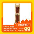 美國 GONESH 原木紋木製香盤三孔線香座台-木紋長方形