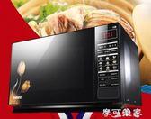 微波爐Galanz/格蘭仕 HC-83303FB家用微波爐23L遙控光波爐平板燒烤MKS摩可美家
