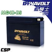 【總代理】DYNAVOLT藍騎士MG4B-BS奈米膠體電池/機車電瓶