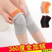 護膝護膝保暖女士男老寒腿保護護漆蓋套互膝中老年人關節防寒冬季護腿 7月熱賣