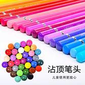 得力彩鉛小學生用72色手 繪畫筆兒童素描彩色鉛筆24色水溶性套裝