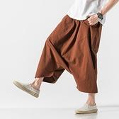 飛鼠褲情侶大碼八分休閒褲吊襠垮褲男士寬鬆哈倫褲子2021春季新款闊腿褲 韓國時尚週 免運