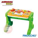 麗嬰兒童玩具館~日本ANPANMAN 麵包超人-新幼兒趣味遊戲桌 BDA313866