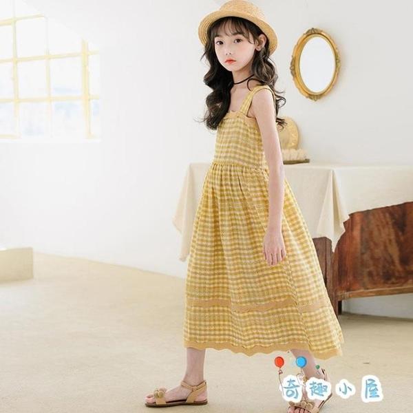 夏季女童吊帶連身裙純棉過膝兒童格子長裙【奇趣小屋】