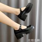 瑪麗珍鞋 英倫風小皮鞋女春季新款Lolita日系jk單鞋鬆糕厚底瑪麗珍女鞋 生活主義