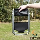 折疊背靠小凳子板凳便攜式戶外馬扎超輕旅行椅無座神器【創世紀生活館】