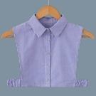 假領子襯衫穿搭領片 藍條紋 罩衫洋裝針織大學T外套內搭滿額送愛康衛生棉[E1437]預購.朵曼堤洋行