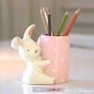 小兔子筆筒時尚可愛 創意擺件書房家居飾品辦公桌擺設品 生日禮物 618購物節