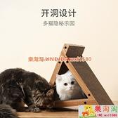 福丸立式貓抓板貓窩一體六面磨爪器不掉屑瓦楞紙耐用貓咪【樂淘淘】