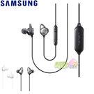 Samsung Level In ANC 有線降噪高音質耳機