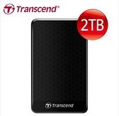 Transcend 創見 StoreJet 25A3 黑色 (TS2TSJ25A3K) 2TB USB3.0 2T 2.5吋行動硬碟 [富廉網]