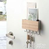 日式玄關收納架鑰匙墻壁掛鉤強力膠掛鉤木質門後衣帽掛衣架  茱莉亞