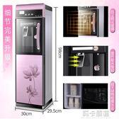 新款冷熱立式飲水機家用辦公節能雙門特價鋼化玻璃制冷溫熱開水機igo  莉卡嚴選