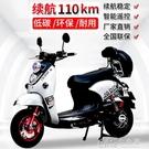 電車小龜王電動摩托車60V72V小綿羊助力車成人男女踏板雙人大型長 【快速出貨】