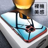 三星 Galaxy J4 J6 J8 2018 手機殼 三段式 電鍍 TPU軟殼 全包 防摔 保護殼 超薄 透明 保護套