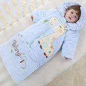 嬰兒睡袋冬款寶寶睡袋防踢被新生兒童睡袋春秋冬季保暖加厚加長款
