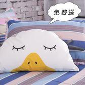 清新簡約床上四件套全棉棉質用品學生宿舍單人床單被套三件套限時八九折