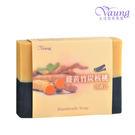 Vaung薑黃竹炭核桃淨膚皂(120g)/個