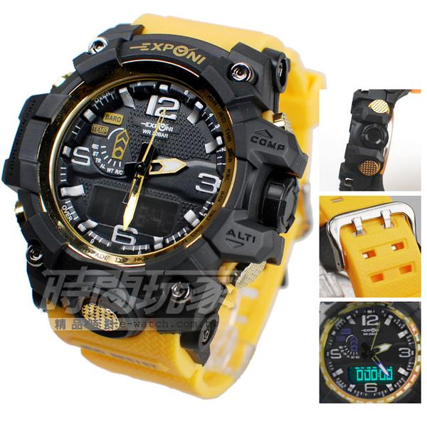 EXPONI 數字雙顯 電子腕錶 夜光顯示 大錶徑 大錶面 夜光多功能 男錶 學生錶 軍錶 黃色 EX3239黃