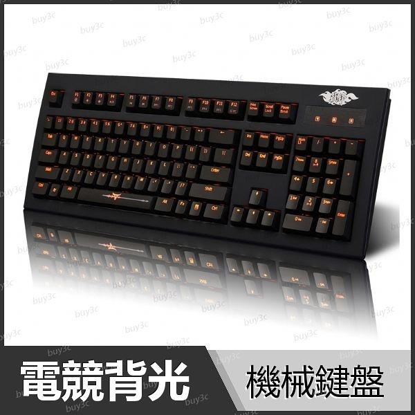 戟鋒 電競機械式鍵盤 Cherry青軸 背光 防鬼鍵無衝設計 電競鍵盤 遊戲鍵盤 機械鍵盤