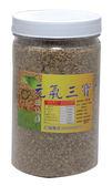 元氣三寶 ( 6 0 0 g ) 【 珍穀王 】《 糙米粉+小麥胚芽粉+燕麥粉 》! !