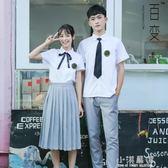 學生裝派對女高中校服班服正統JK制服畢業服水手服套裝『小淇嚴選』