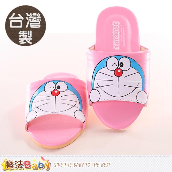 室內拖鞋 台灣製哆啦A夢正版大人尺碼拖鞋 魔法Baby