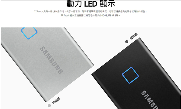 [免運] SAMSUNG 三星 SSD Portable T7 銀色 2TB 2T [MU-PC2T0S] USB 3.2 移動式固態硬碟