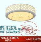雙十二返場促銷簡約圓形Led吸頂燈現代客廳臥室燈書房燈jy溫馨房間燈玄關燈過道燈