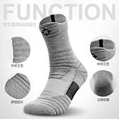 籃球襪子專業運動低中高幫跑步健男女長短筒毛巾底加厚襪【貼身日記】