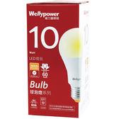威力盟LED10W燈泡黃光【愛買】