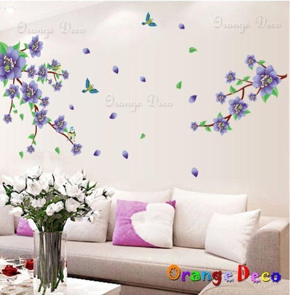 壁貼【橘果設計】紫色花卉 DIY組合壁貼/牆貼/壁紙/客廳臥室浴室幼稚園室內設計裝潢