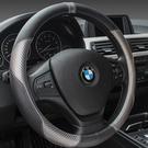 碳纖真皮方向盤皮套 皮套 保護套 FORD 三菱 MAZDA TOYOTA SUBARU BMW 沂軒精品 A0359