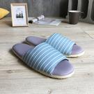 台灣製造-療癒系-舒活布質室內拖鞋-條紋-灰藍