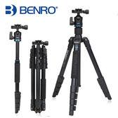 黑熊館 Benro IT-15 iTrip 輕便型可拆反折式腳架套組 單腳架 三腳架 FIT19AIH0 IT15