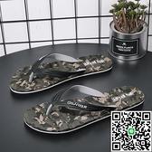 人字拖男個性防滑橡膠軟底時尚室沙灘拖鞋【海闊天空】