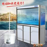 魚缸換水器加水換水管電動抽水軟管虹吸換水神器魚缸抽水泵吸魚便 igo免運