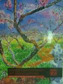 【書寶二手書T9/收藏_YAL】Zhong cheng_Chinese contempor..._2012/12/16