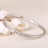 925純銀手環 鍍白金-花朵小魚開口生日情人節禮物女飾品73nc1【時尚巴黎】